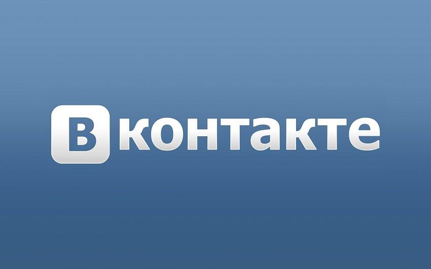 Публикация на стене группы ВКонтакте методом wall.post